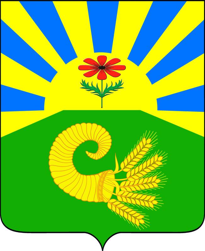 Картинки герба отрадненского района