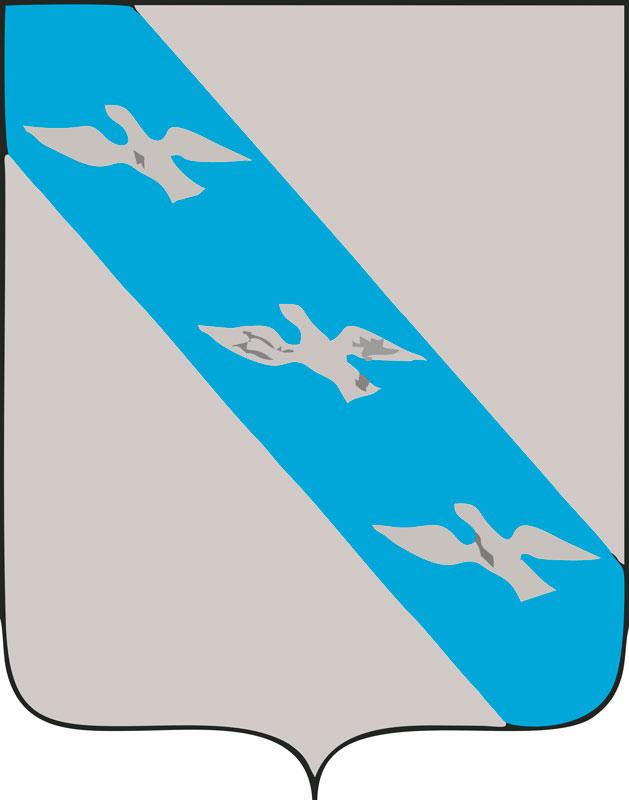 Картинки герба города курска