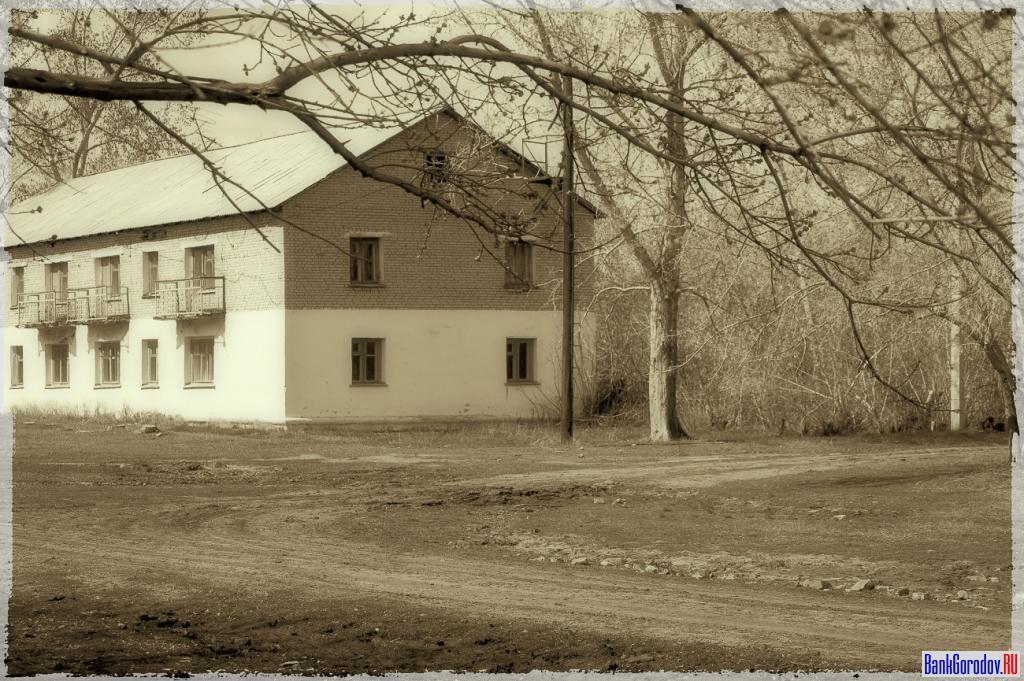 Старое фото о краснозерское