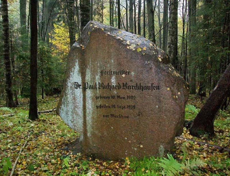 краснолесье калининградская область фото помощью