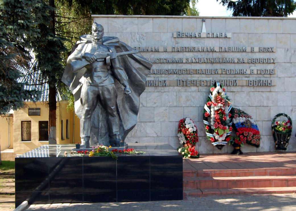 Открыткой, картинки памятники воинам великой отечественной войны