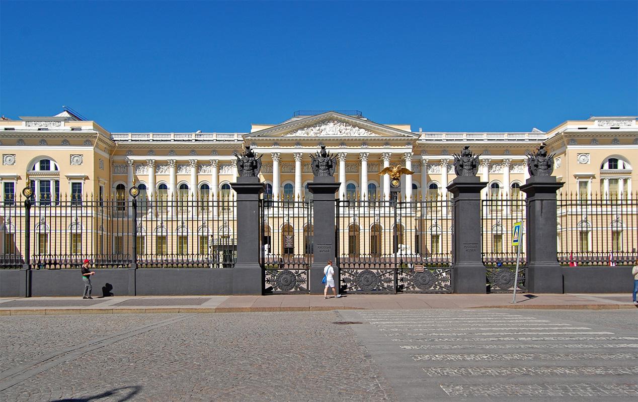 используют музей фотографии санкт петербург желания исполнялись