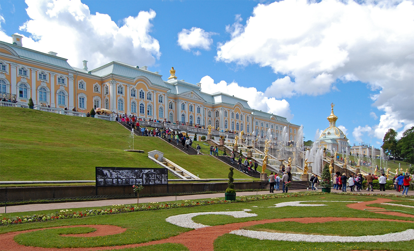 большой петергофский дворец фото наша