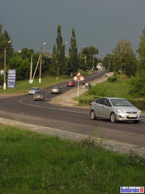 Въезд в город Кондрово