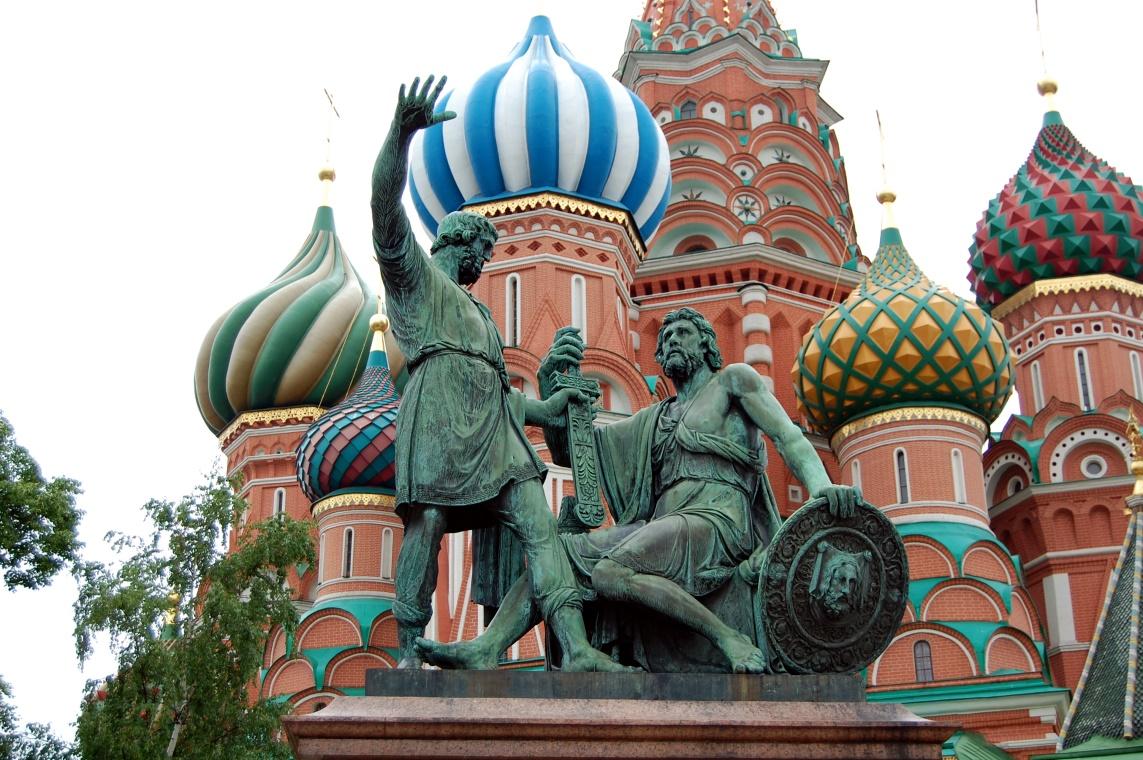 Памятник в екатеринбурге минину и пожарскому изготовление фото для памятников в гродно