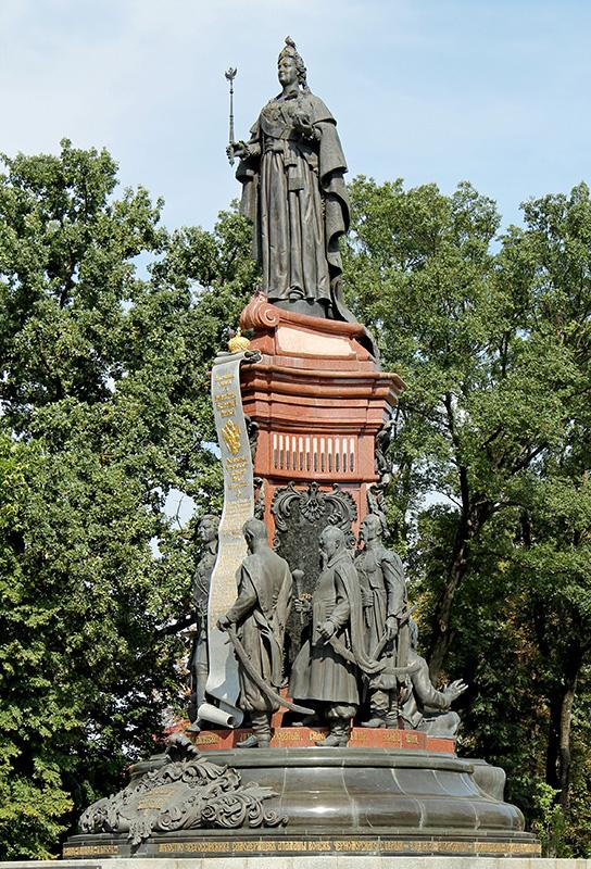 Памятники в краснодаре заказать тюмень мастерская по изготовлению памятников гвоздика