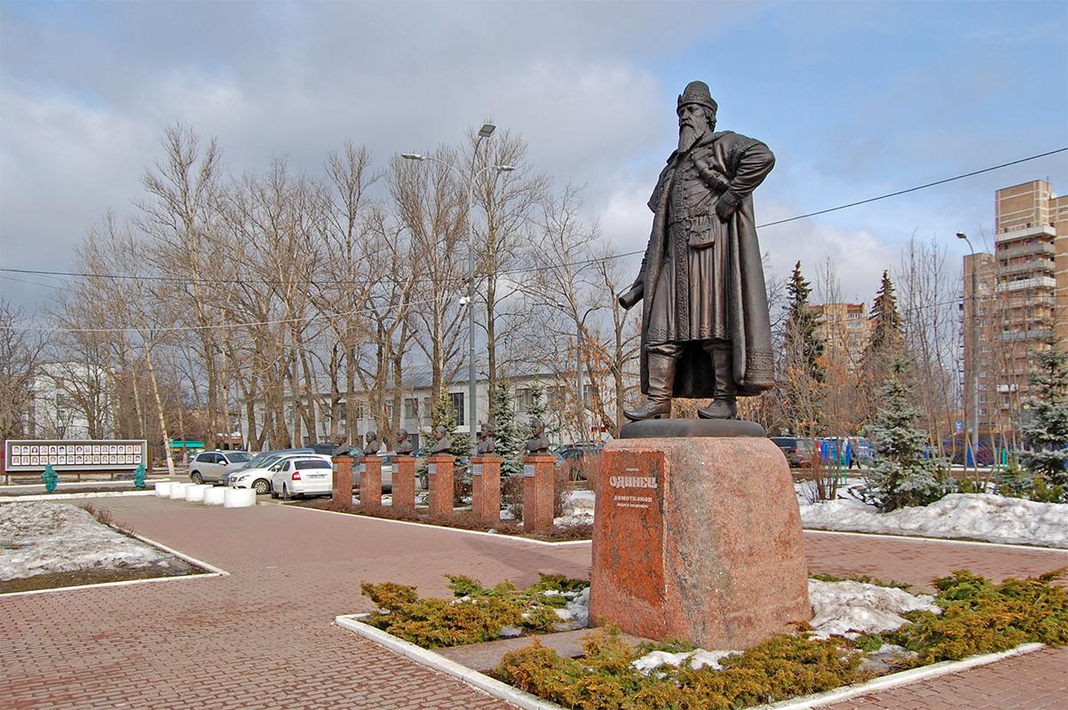 Памятник в москве цена я Одинцово в цены на памятники в белгороде официальный сайт
