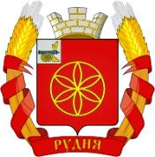 http://www.bankgorodov.ru/public/photos/coa/2583.png