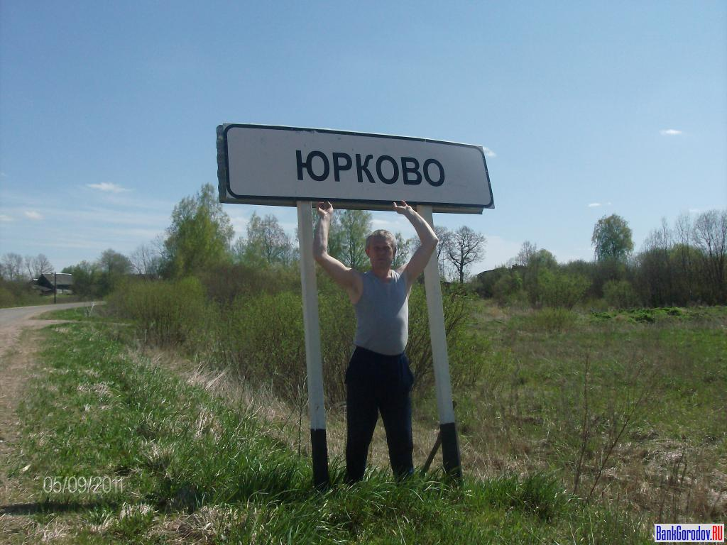 шлюхи псковской области